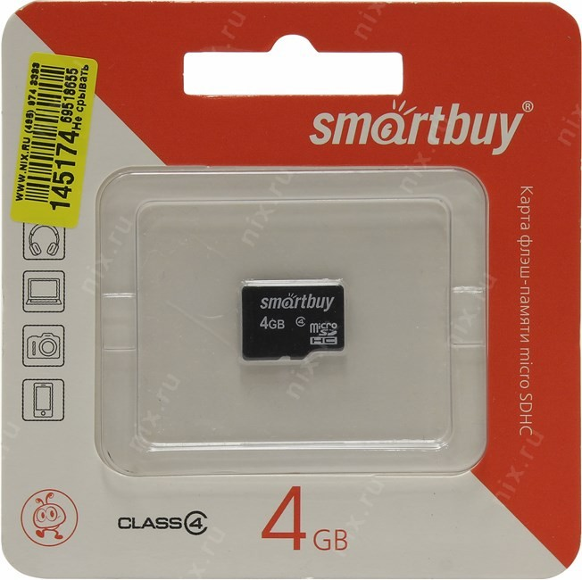 Smart Buy SB4GBSDCL4-00