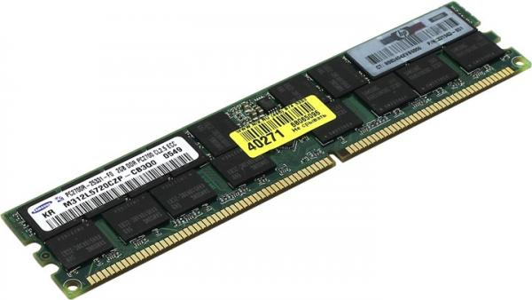 Samsung DDR DIMM 2 Gb ECC <PC-2700> Registered+PLL, Low Profile